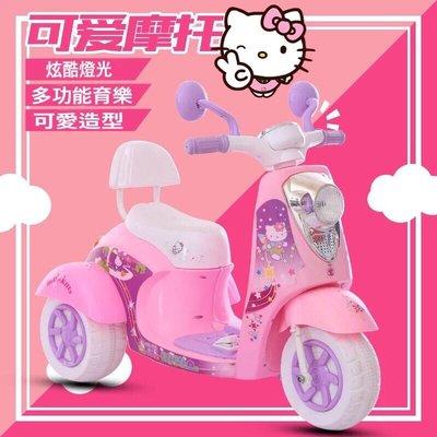 映晨童玩團Shop 公主系嫩粉Hello kitty 電動摩托車 電動車 台製湯淺電池 電動三輪車 美國隊長 另米奇電動
