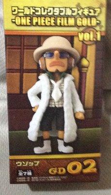 全新WCF 海賊王 劇場版 GOLD VOL.1 GD02八角魔人