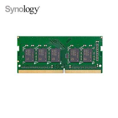 @電子街3C特賣會@全新 Synology 記憶體模組 DDR4 4GB DS920+ 720+ 420+ 220+通用