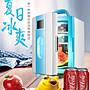 【全館免運】10L小冰箱迷你小型家用微型制冷宿舍車載冷藏兩用二人世界QNHO8327【特價促銷】