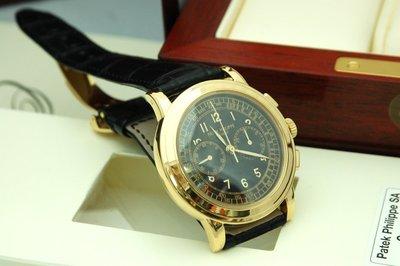 Patek Philippe Patek Philippe Chronograph Yellow Gold 5070 (1)