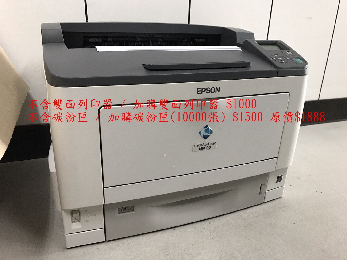 EPSON M8000 DRIVER FOR WINDOWS