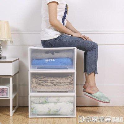 透明抽屜式收納箱衣物整理新款箱衣服收納櫃大號塑料儲新物箱衣櫃收納盒MI79666PO-06