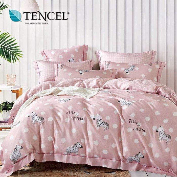 天絲床包四件式 100%頂級天絲 加大雙人6x6.2尺 鋪棉兩用被床包組 附正天絲吊卡 米卉粉【芃云生活館】
