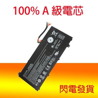 原廠 ACER AC14A8L 電池 Aspire V NITRO VN7-591G VN7-592G 台中市