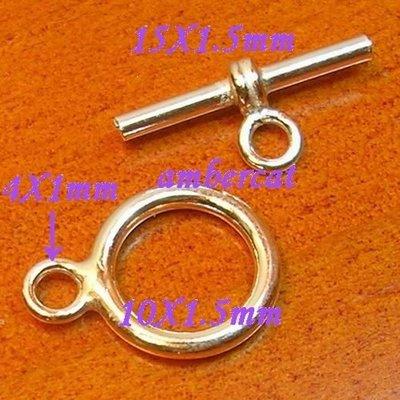 琥珀貓~【925純銀材料配件】OT扣~N8491~10mmO圈~一套