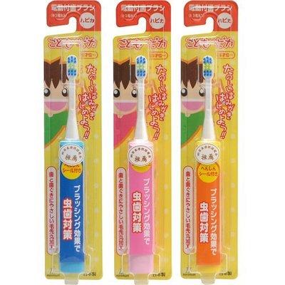 【幸福包裹】現貨!日本AKACHAN 阿卡將 minimum 兒童電動牙刷(3歲以上)‧日本製~現貨供應