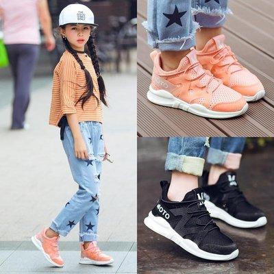 女童運動鞋2018秋季休閒鞋白色鞋兒童運動鞋男童鞋女童鞋子新款潮