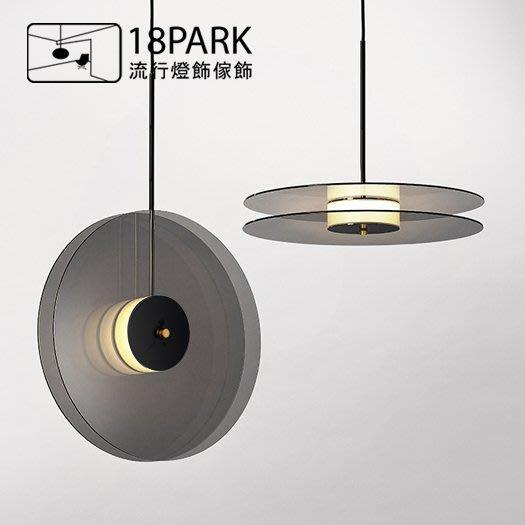 【18Park 】視覺藝術 Luminous [ 光韻吊燈-立 ]