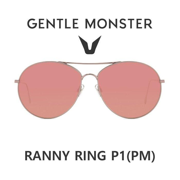 全新官網同歩正品 gentle monster RANNY RING 02(P) 韓國V牌 GM墨鏡 GM太陽眼鏡全智賢
