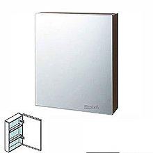 鐵刀木木紋鏡櫃 AB-5565