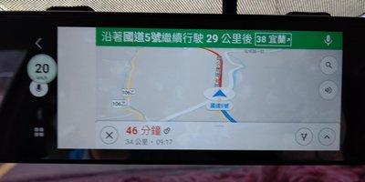 可使用Google map導航💪米家 小米 & 70邁智能後視鏡💪