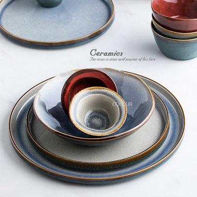歐式陶瓷直身小盤【淺藍/淺綠】瓷飯碗 創意碗碟盤 復古優雅 簡約個性 米飯碗 輕奢陶瓷餐具 ※COLOUR杯盤囊集※