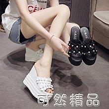 涼拖女夏季時尚外穿新款高跟鬆糕拖鞋厚底楔形厚底半拖網紅內增高 全館免運