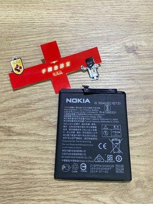 手機急診室 NOKIA 3PLUS 電池 耗電 無法開機 無法充電 電池膨脹 現場維修