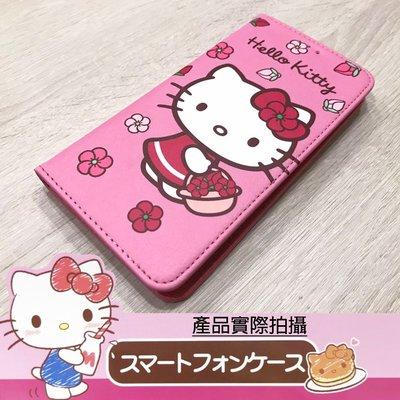 嘉義館 蘋果 iPhone 6 7 8 Plus SE2 XR Xs Max 皮套〈HelloKitty〉手機套 保護殼
