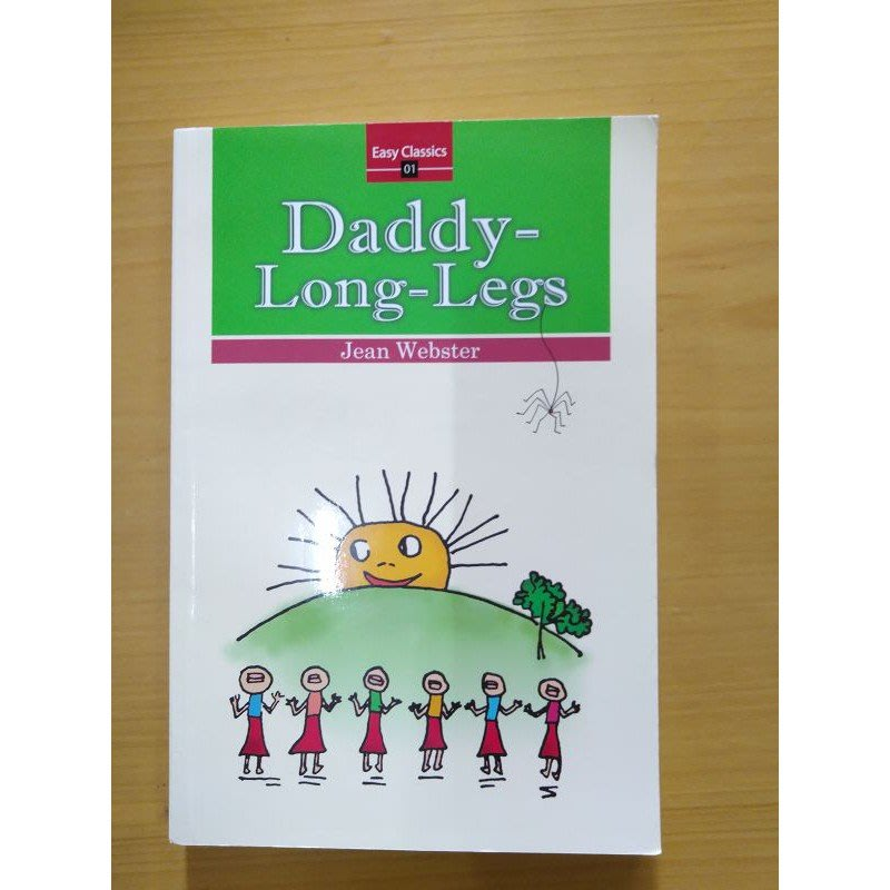 雷根《Daddy Long Legs》#360免運 #9成新 #T3102