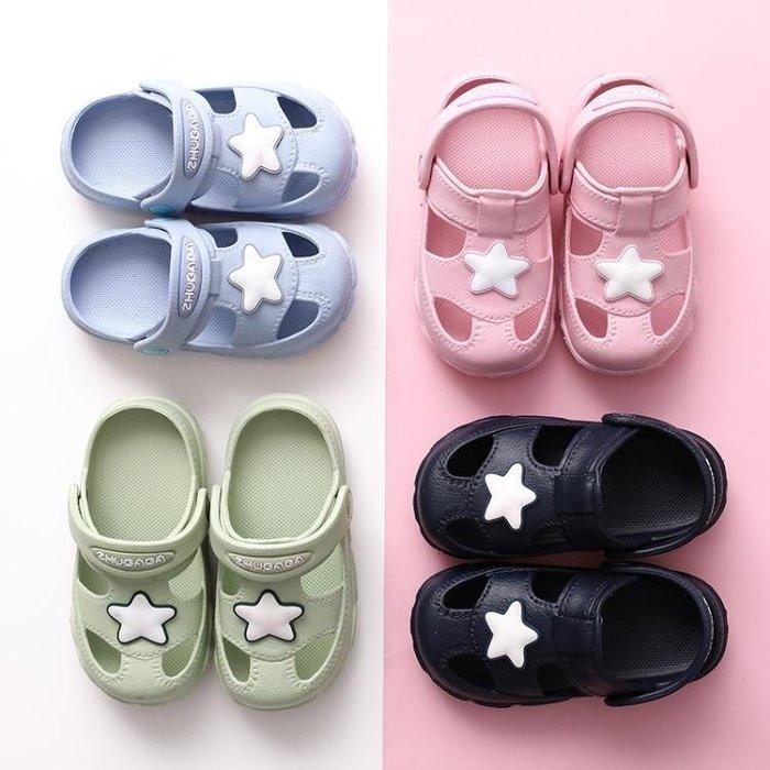 兒童涼拖鞋夏1-3歲小男孩室內防滑女寶寶洞洞鞋嬰幼兒家用居家鞋