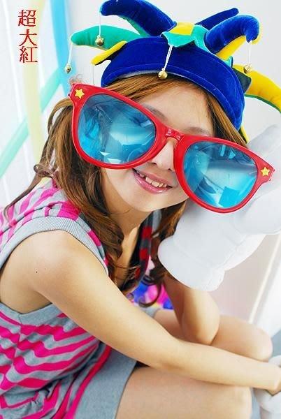 超大 假 眼鏡 30款任選1支 可當 墨鏡 太陽眼鏡 衝浪可用