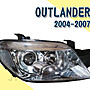 》傑暘國際車身部品《實車 三菱 OUTLANDER 05 06 07 年 原廠型 晶鑽 大燈 頭燈