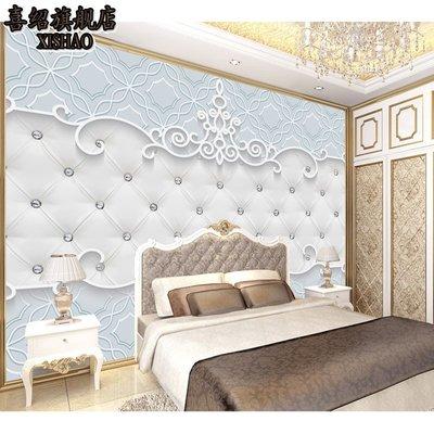 @飛貓小鋪 5d婚房賓館床頭臥室背景墻壁紙3d壁畫8d浮雕房間墻布裝飾現代墻紙