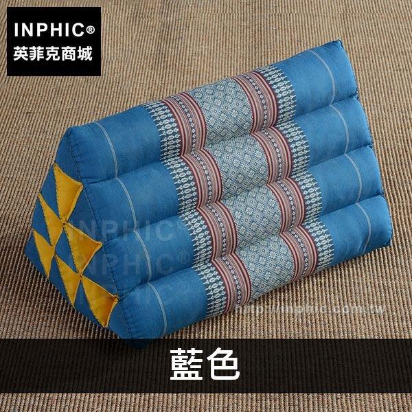 INPHIC-花紋靠墊工藝品東南亞沙發三角靠枕榻榻米抱枕泰國布藝-藍色_Xs7Q