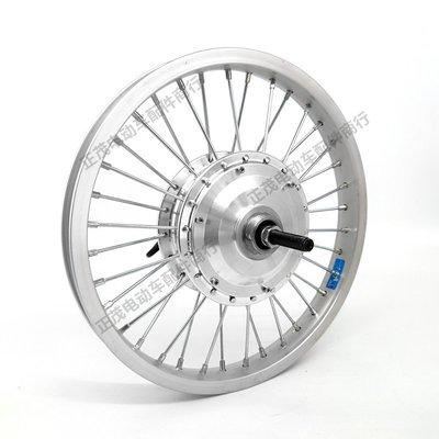 雅朵漫山地車改裝電動車厲風48V250W350W后驅電機18寸20寸22寸后輪馬達