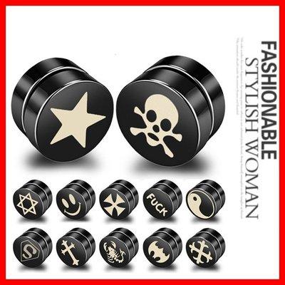 《316小舖》今天特價【S251】(多款黑色磁鐵耳環-單邊價 吸鐵耳環 男耳環 女耳環 圖騰耳環 黑色耳環 磁性耳環)