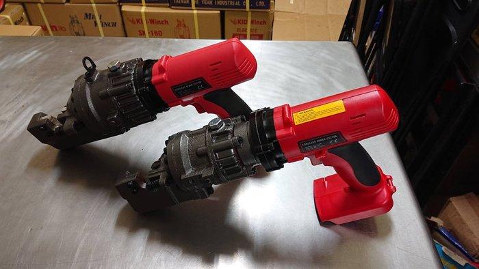 FKSBOST 18V無刷充電式油壓鋼筋剪RC-20B 20mm油壓剪 鋼筋剪斷器 油壓剪斷器 鋼筋切斷器 鋼筋切斷機