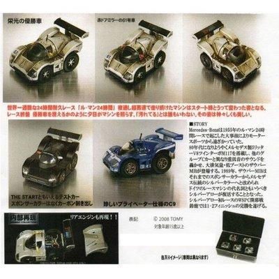 變形金剛~日本 targa CHORO-Q MB 賓士 THE GOAL  收藏家 限定版 鐵盒