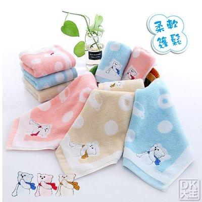 【DK襪子毛巾大王】無撚紗 卡通熊童巾 柔軟蓬鬆兒童毛巾 【699免運】