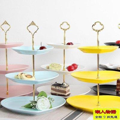 蛋糕水果架瓷江湖陶瓷三層水果盤歐式客廳下午蛋糕架零食茶點心甜品糖果托盤【潮人物語】