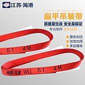 橙子的店 非標長環 加大吊環 多規格 模鍛 起重長吊環 橢圓吊裝連接環