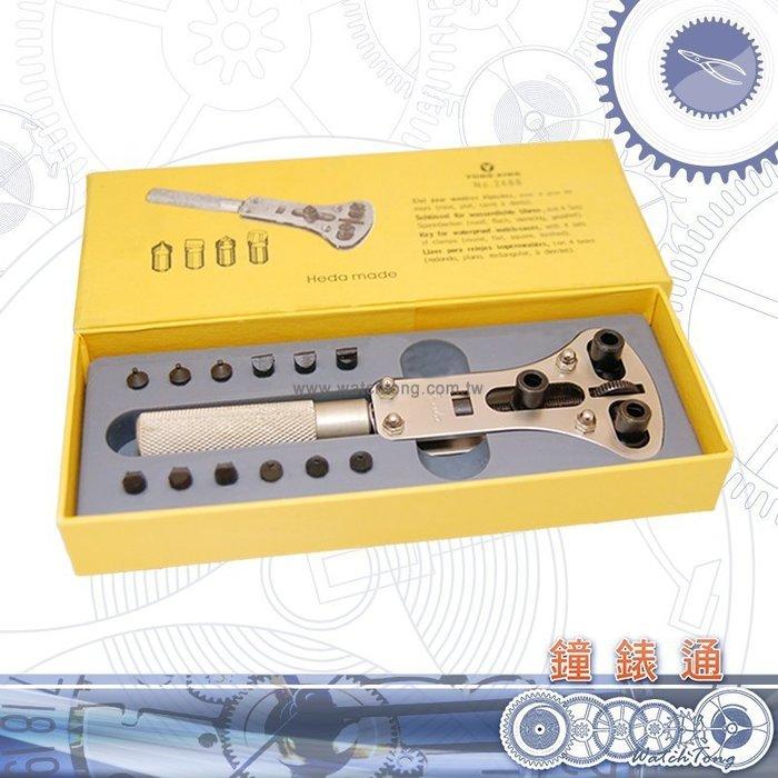 【鐘錶通】07C.2301 黃盒三腳開錶器 鋼質優/多功能開錶器_4組規格可替換├鐘錶換電工具/開錶工具/手錶維修┤