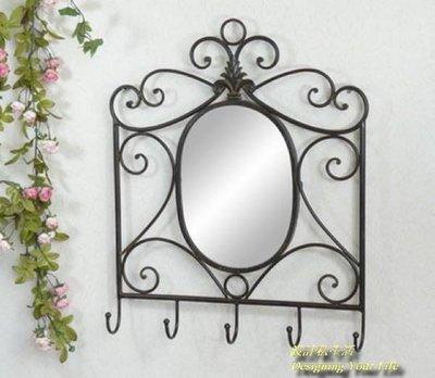 【DYL】鍜鐵(鍛鐵)壁飾掛勾-含鏡子(高雄自取價)