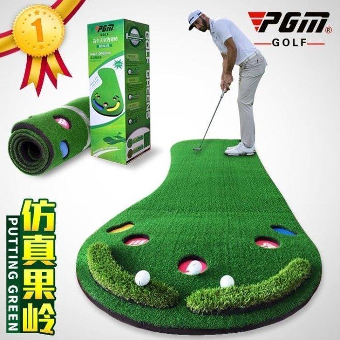 加大版!室內家庭高爾夫推桿練習器 高爾夫練習毯 大腳丫 迷妳果嶺 推桿練習器套裝 高爾夫減壓器 辦公室練習毯 室內