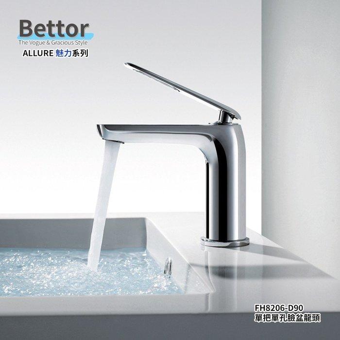 《101衛浴精品》BETTOR 魅力系列 面盆龍頭 FH8206-D90 歐洲頂級陶瓷閥芯【免運費】