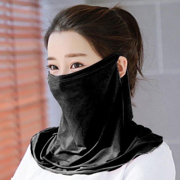 海馬寶寶 掛耳防曬面罩 冰絲透氣防曬口罩 防塵防風面罩 戶外防曬罩