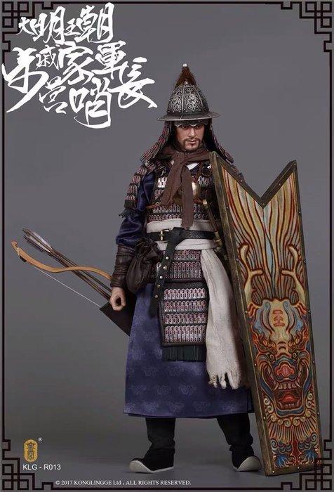 空靈閣 KLG-R013 1/6 明朝系列 戚家軍 步營哨長 雙頭雕
