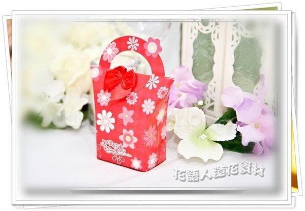 ◎花語人造花資材◎* CB-006(紅)喜糖盒*糖果包裝盒~婚禮小物~送客禮