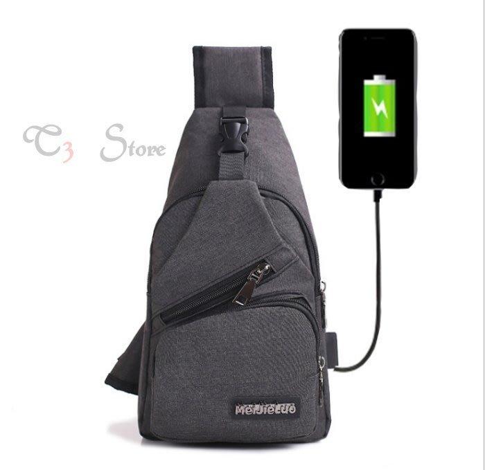 【T3】帆布USB充電包 斜肩包 韓版休閒男包 斜背包 側背包單肩 包包 男包腰包胸包肩背包後背包【BO01】