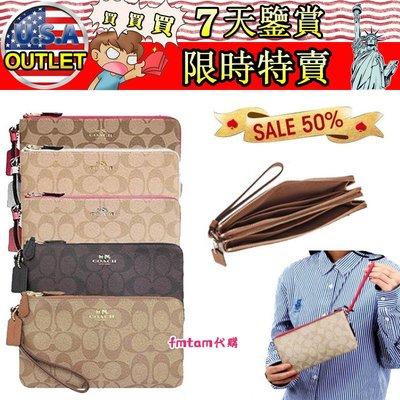 COACH 54057 雙層手拿包 零錢包 錢包 容量大多功能女包