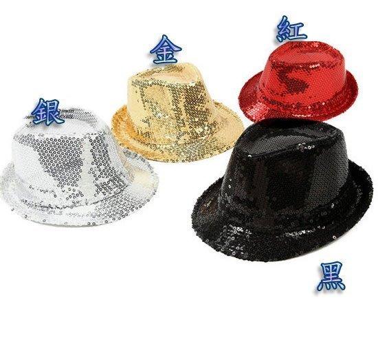 ((麻辣館))新款上市F1003亮片帽子~/爵士舞/魔術/萬聖節/舞蹈表演帽~大降價