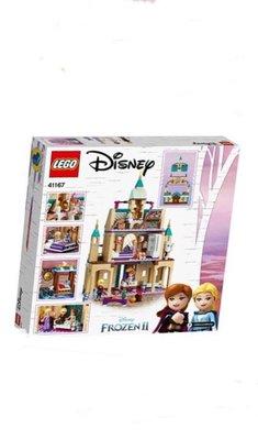 Lego樂高積木-41167 迪士尼公主系列~Arendelle Castle Village