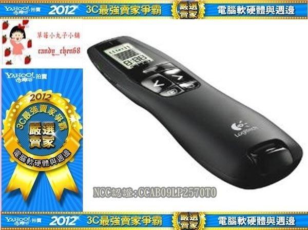 【35年連鎖老店】羅技R800 無線簡報器有發票/可全家/3年保固/綠光/LCD/30公尺/控制鍵