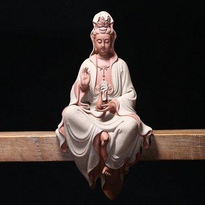 【睿智精品】陶瓷淨瓶觀音菩薩 南無觀世音菩薩佛像 法像莊嚴(GA-5138)