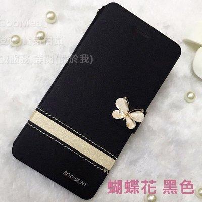 【GooMea】3免運Huawei華為...