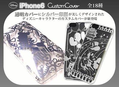 尼德斯Nydus~* 日本迪士尼 透明剪影 米奇 米妮 史迪奇 黛西 小熊維尼 手機殼 4.7吋 iPhone 6