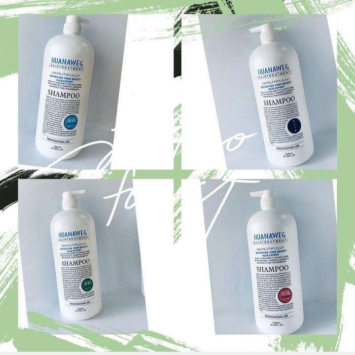 渴望H2o精油洗髮精2000ml有四種香味兒~ 玫瑰/茶樹/深層/薄荷渴望H2O  任選2瓶450元