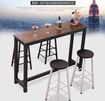 YEAHSHOP 靠牆吧臺桌高腳桌小吧臺家用長條桌現代簡約客廳創意酒吧桌椅組合16592Y185